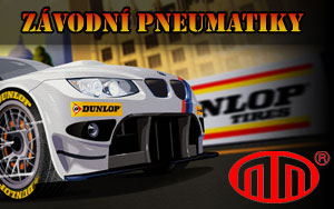 banner 20120310225253-dunlop-2012-001.jpg